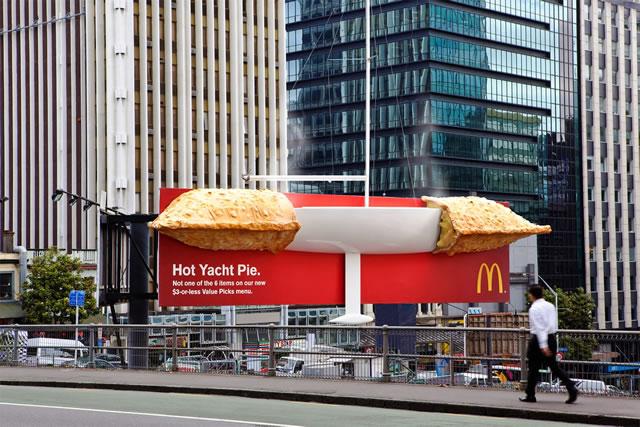 яхта сендвич реклама