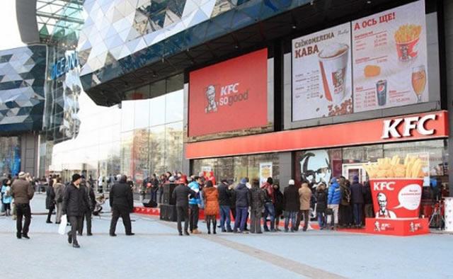 KFC Украина Киев Цена