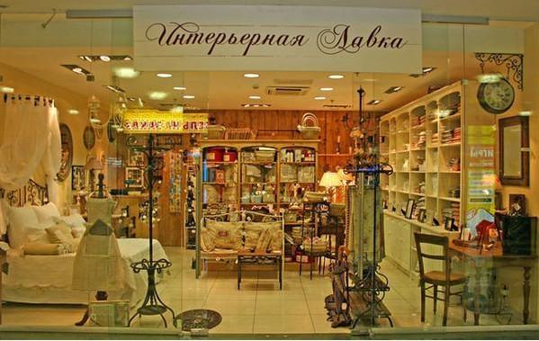 Магазины для декора в спб