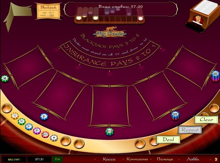 Продам сайт онлайн казино бесплатные игры азартные одевалки
