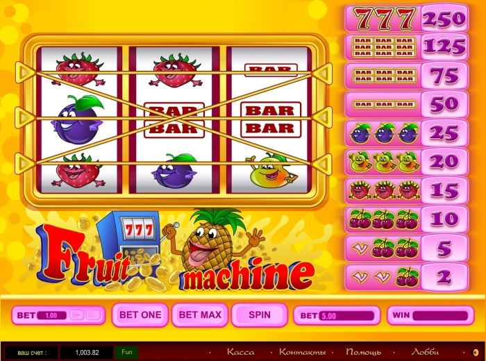 Онлайн казино Вулкан обзор и отзывы