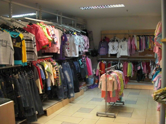 Магазин Детской Одежды Дешево