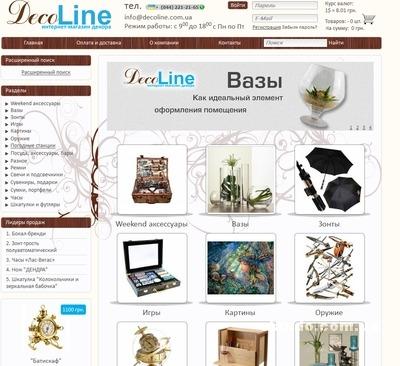 Продам интернет магазин сувениров и декора   Интернет магазин, сайты ... 7337a93fa70