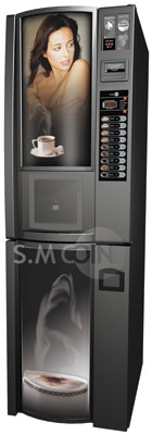 кофейный автомат с местом - VISTA SMC 180 FTB