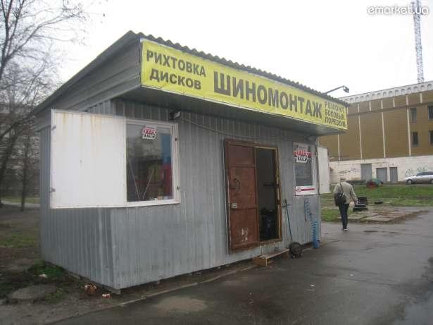 Действующий шиномонтаж в Киеве.