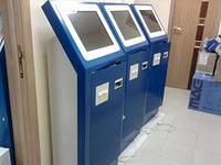 Продам сеть платежных терминалов в Киеве