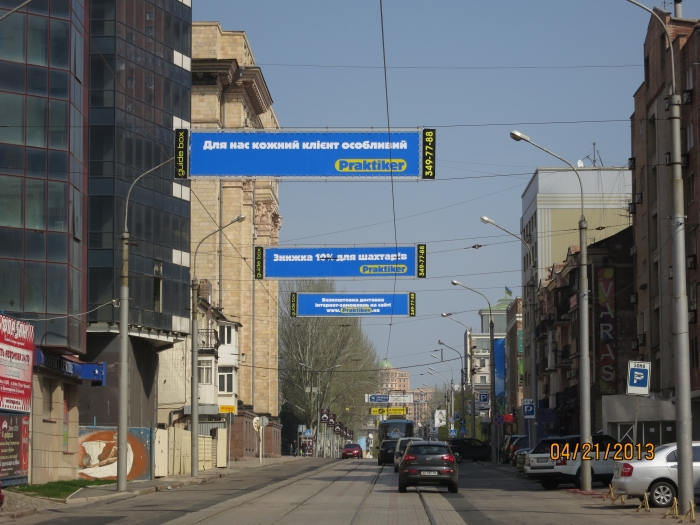 Продам сеть рекламных растяжек в центре Донецка