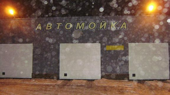 Продам автомойку в Луганске
