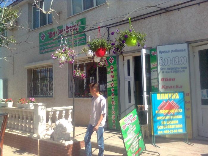 Сеть магазинов (5 объектов) для дачников и огородников, Крым