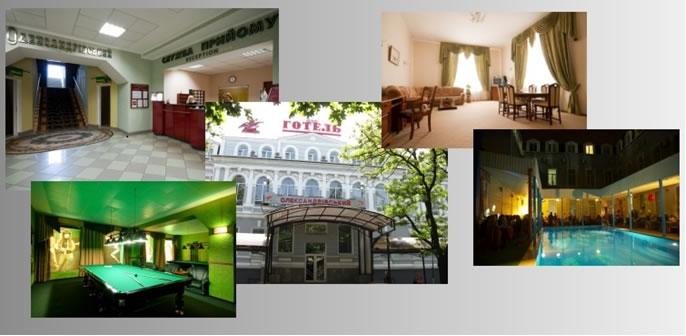 Продажа прибыльного отеля