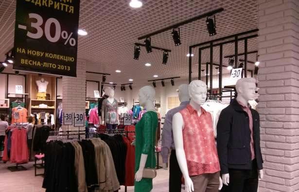 Топ Магазинов Одежды