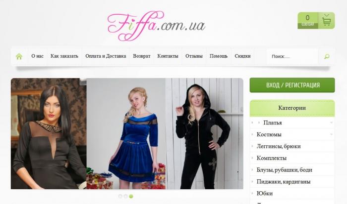 Недорогой Онлайн Магазин Женской Одежды