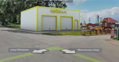Участок под ведение бизнеса в Ровно