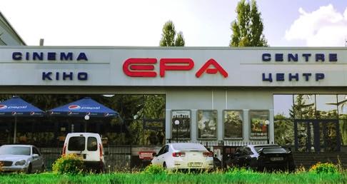 Действующий арендный бизнес в Ровно.