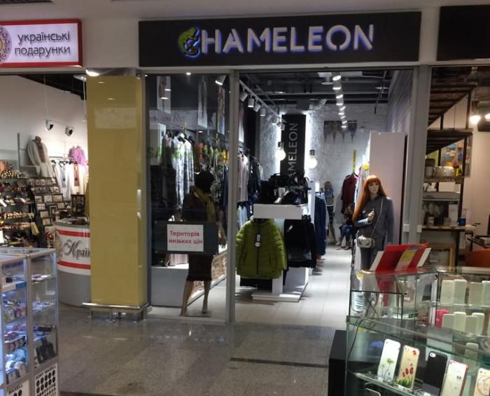 Бутик женской одежды в торговом центре