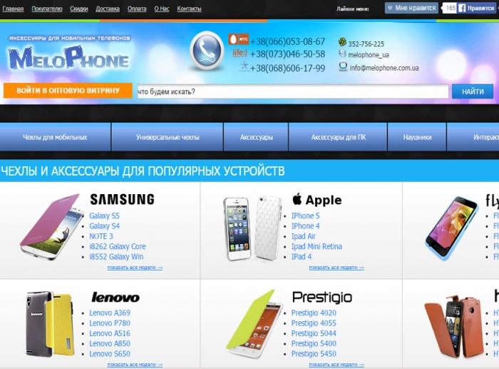 Прибыльный бизнес + 2 интернет магазина