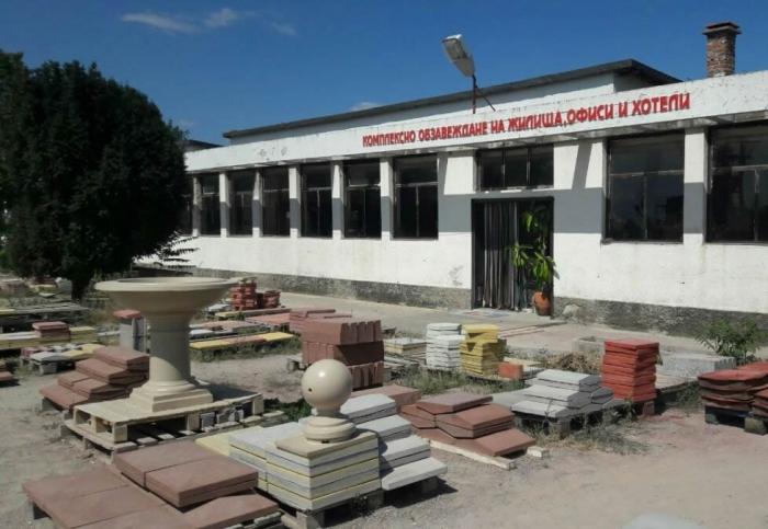 Продажа бизнеса в блгарии объявления каменск-уральский работа свежие вакансии
