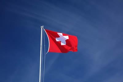 Бизнес в Швейцарии: магазин люксовой бижутерии