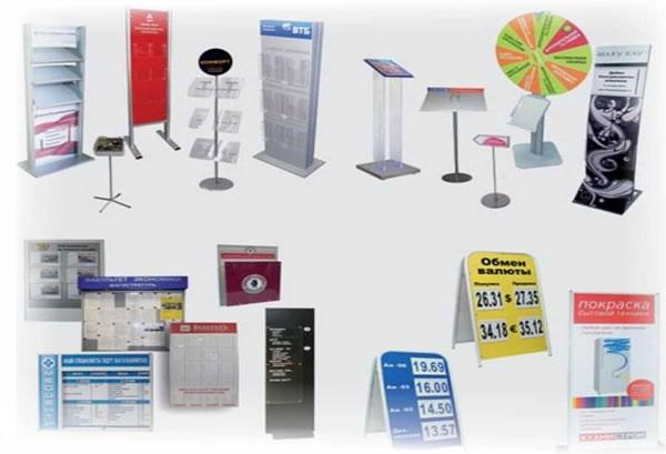 Производство pos- материалов, наружной и внутренней рекламы