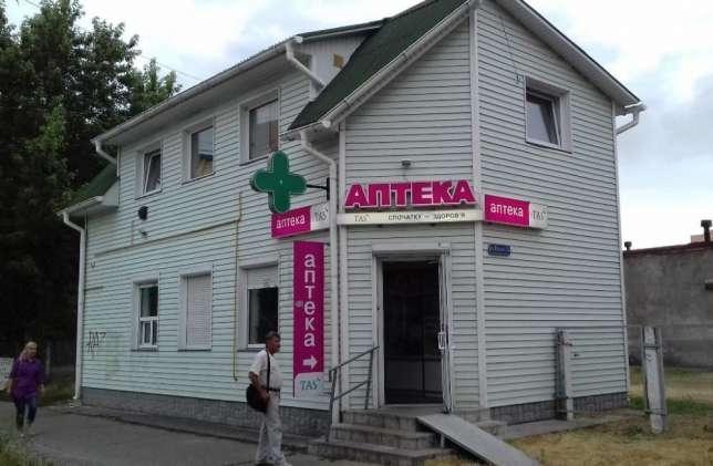Отлаженный арендный бизнес. Украинка