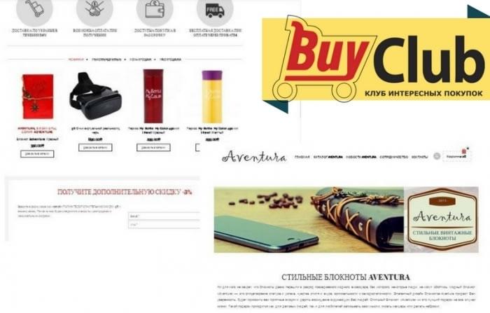 Покупка продажа онлайн бизнеса россия как подать объявление на все доски