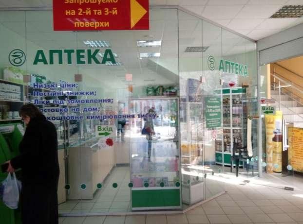 2 аптеки