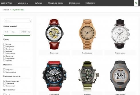 Интернет-магазин с товаром и базой поставщиков