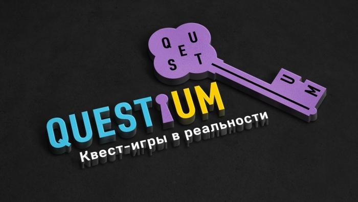 3 квест комнаты Questium на одной локации