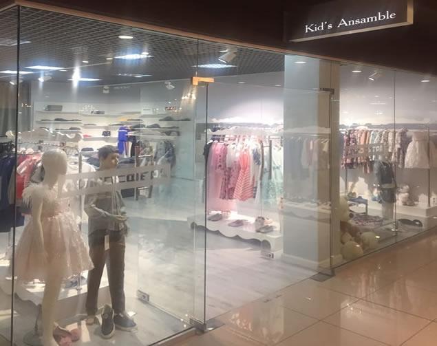 Магазин детской брендовой одежды, обуви, акксессуаров