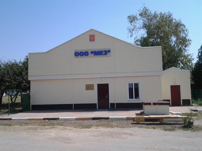 Продается бизнес кирпичный завод (Ростовская область). Собственник