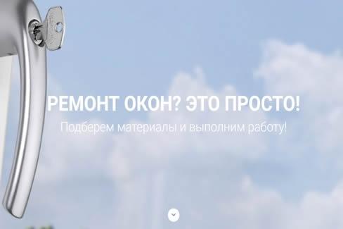 Продам функциональный сайт-одностраничник landing page