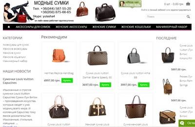 9f40c0babc7 Сайт приносит стабильную прибыль. Бизнес круглогодичный. Причина продажи -  переезд в другую страну.