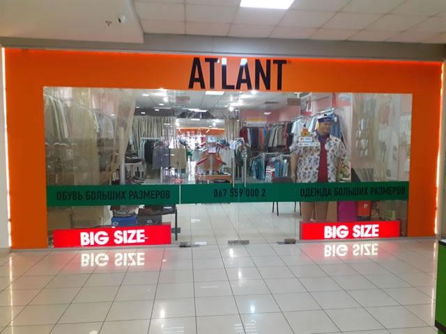 Магазин мужской одежды, обуви больших размеров