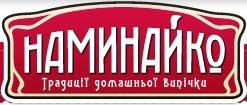 """""""Наминайко"""" - горячая выпечка"""