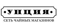 """""""Унция"""" - сеть чайных магазинов."""