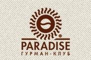 """""""Paradise. Гурман-клуб"""" – франшиза мини-кофеен."""