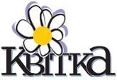 «Квитка» - сеть цветочных магазинов.