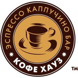 Кофе Хауз - франшиза сети кофеен