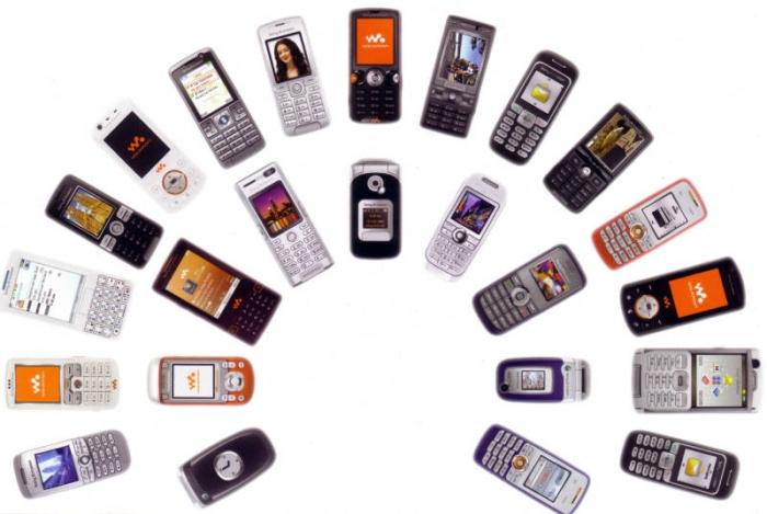 feebf380b28 Китайские мобильные телефоны