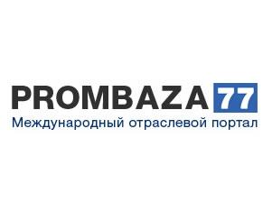 «Промбаза77» - франшиза отраслевых интернет-порталов