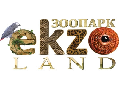 Зоопарк EKZOLAND