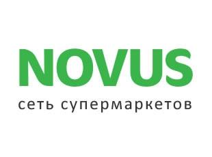 """NOVUS - сеть гипермаркетов, супермаркетов, магазинов """"у дома"""""""