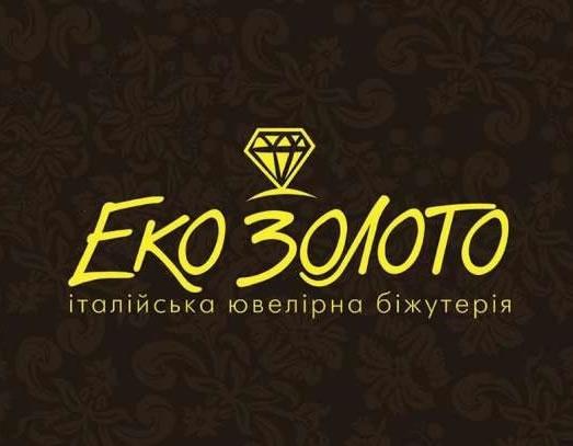 Эко-Золото