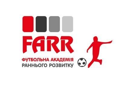 Футбольная Академия Раннего Развития FARR