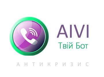 АНТИКРИЗИС: Зарабатывайте в Viber, Facebook, Telegram