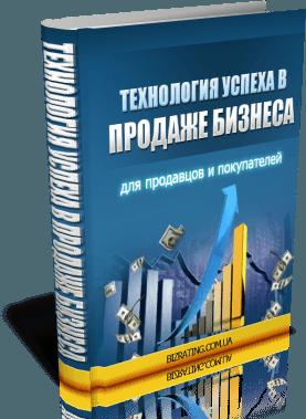 Кники купить продажа бизнеса работа хабаровск свежие вакансии заместитель