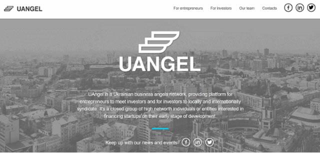 Бизнес ангелы в Украине инвестиции под бизнес UANGEL