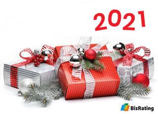 Новый год парад подарков