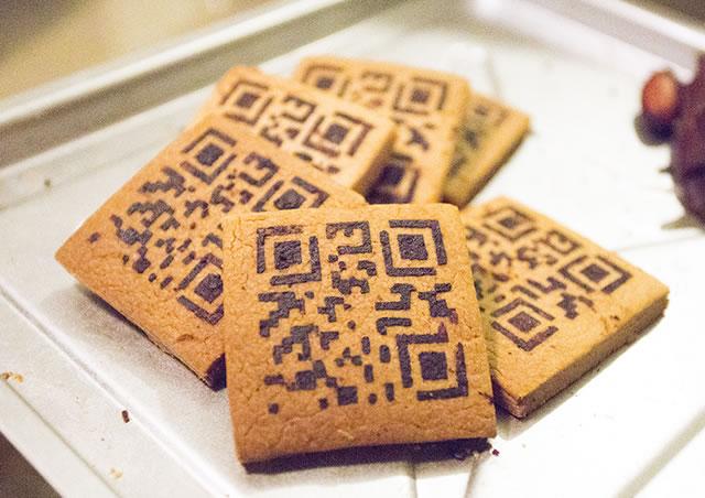 Печенье с кодом