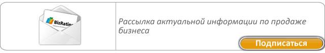 Подписка на еженедельную рассылку